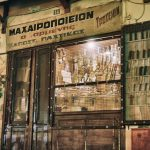 Chania-tour-sightseeing-shops