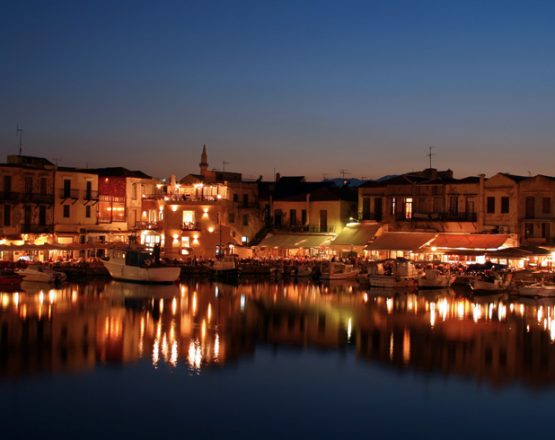 RETHYMNO YEARLY EVENTS